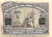 Yugoslavia-186-AN248