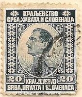 Yugoslavia-197-AN245