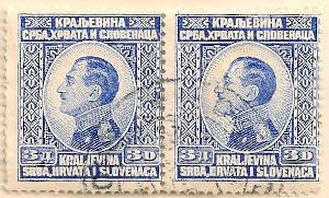 Yugoslavia-201-AN242