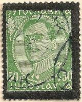 Yugoslavia-306-AN244