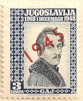 Yugoslavia-478-overprint-AN245