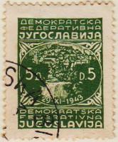Yugoslavia-510-AN252.1