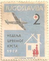 Yugoslavia-843-AN246