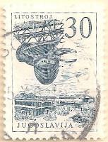 Yugoslavia-901-AN247