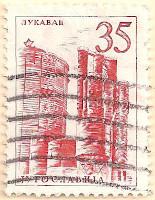 Yugoslavia-902-AN247