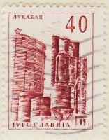 Yugoslavia-903-AN252.1