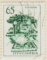 Yugoslavia-992-AN252.1