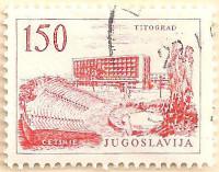 Yugoslavia-994-AN250
