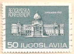 Yugoslavia-1015-AN250