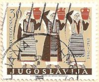 Yugoslavia-1022-AN245