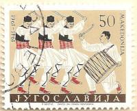 Yugoslavia-1023-AN245