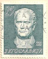 Yugoslavia-1043-AN245