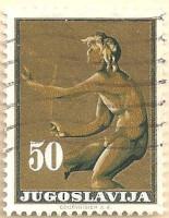 Yugoslavia-1067-AN246