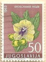 Yugoslavia-1077-AN242