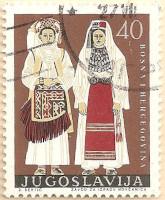 Yugoslavia-1128-AN244