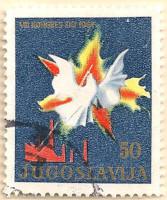 Yugoslavia-1143-AN243