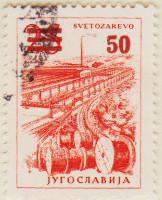 Yugoslavia-1173-AN252.1