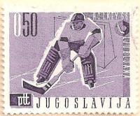 Yugoslavia-1183-AN246