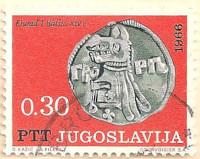 Yugoslavia-1230-AN248