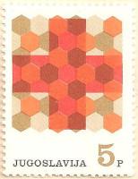 Yugoslavia-1322-AN248