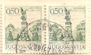 Yugoslavia-1474-AN251