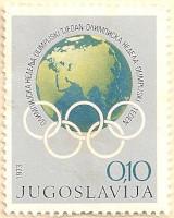 Yugoslavia-1561-AN246