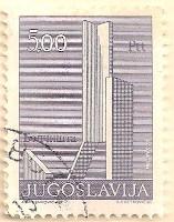 Yugoslavia-1588-AN249