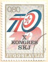 Yugoslavia-1608-AN250