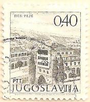 Yugoslavia-1647-AN251