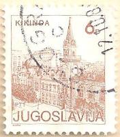 Yugoslavia-1672-AN252