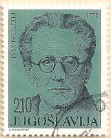 Yugoslavia-1696-AN245