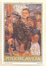 Yugoslavia-1708-AN250