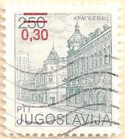 Yugoslavia-2057-AN251