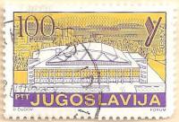 Yugoslavia-2259-AN248