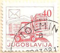 Yugoslavia-2267-AN249