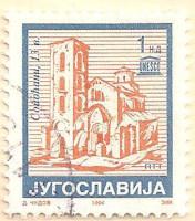 Yugoslavia-2933-AN250