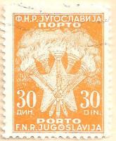 Yugoslavia-D1031-AN241