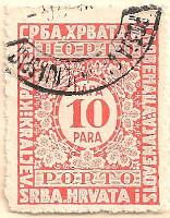 Yugoslavia-D184-AN241