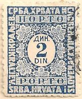 Yugoslavia-D188-AN241