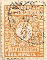Yugoslavia-D189-AN241