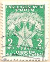 Yugoslavia-D725-AN241