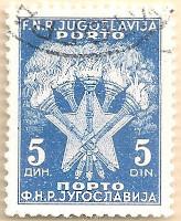 Yugoslavia-D726-AN241