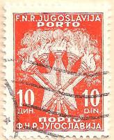 Yugoslavia-D727-AN241