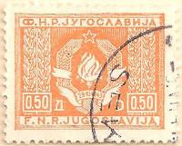 Yugoslavia-O540-AN249