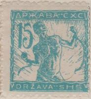 Yugoslavia 100 G611