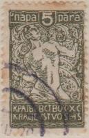 Yugoslavia 150 G613