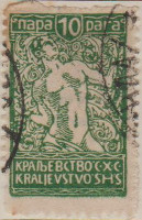 Yugoslavia 151 G613