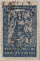Yugoslavia 157 G613