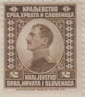 Yugoslavia 164 G613