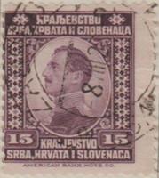Yugoslavia 167 G613